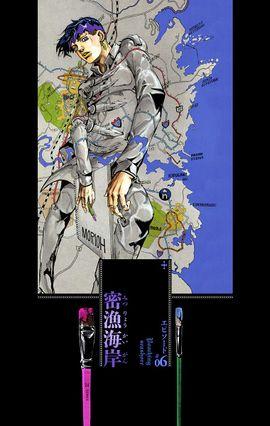 TSKR Ep 06 cover.jpeg