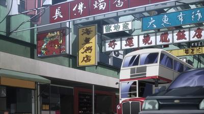 Hong kong bus anime.png