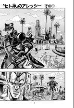 Chapter 205 Cover A Bunkoban.jpg