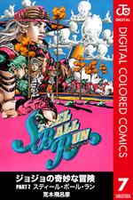 SBR Color Comics v07.png