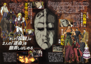 PB Movie Guide Pg. 8&9.png