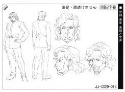 Inspector anime ref 2.jpg