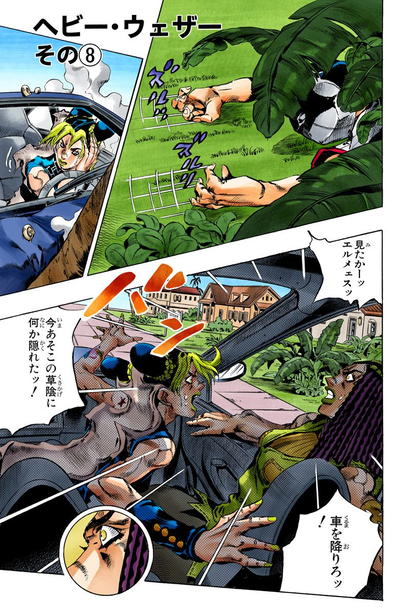 SO Chapter 132 Cover A.png