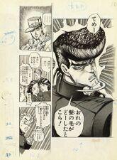 Wj-1992-21 22-p040.jpg