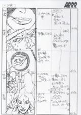 OVA Storyboard 6-6.png