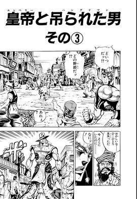 Chapter 142 Bunkoban.jpg
