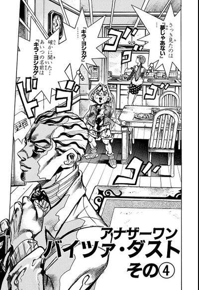 Chapter 421 Bunkoban.jpg