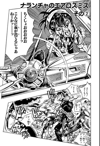 Chapter 471 Cover A Bunkoban.jpg