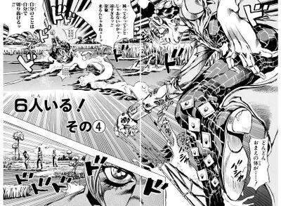 SO Chapter 29 Cover B Bunkoban.jpg