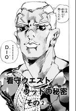 SO Chapter 61 Bunkoban.jpg