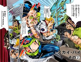 SO Chapter 113 Cover B.jpg