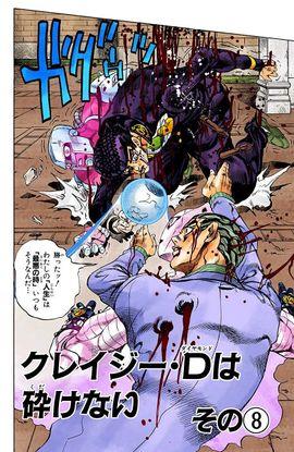 Chapter 435 Cover B.jpg