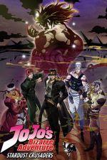 JoJo's Bizarre Adventure: Stardust Crusaders