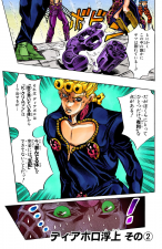 Chapter 581 Cover A.png