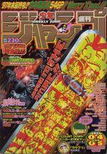 Weekly Jump January 15 1998.jpg