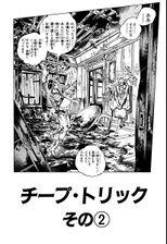 Chapter 413 Cover B Bunkoban.jpg