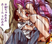Hot pants' brother.png