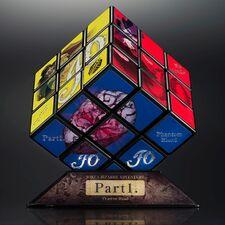 CubePart1-1.jpg