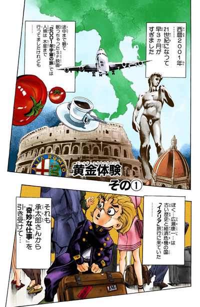 Chapter 440 Cover A.png