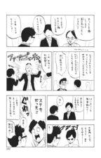 Taizo Vol 5 05 181.jpg