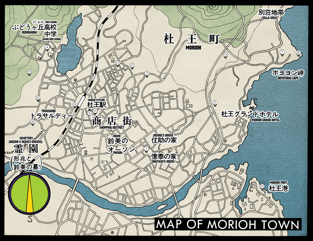 Diamond is Unbreakable Map - Morioh.png