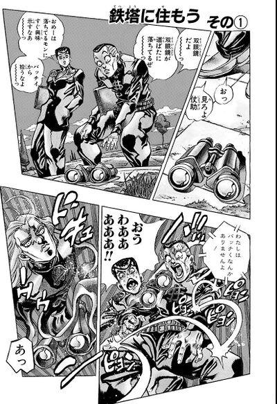Chapter 398 Cover A Bunkoban.jpg
