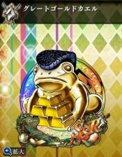 JJSS FrogJosuke.jpg