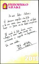 Jojolion lucca message.jpg