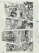 Wj-1993-12-p073.jpg