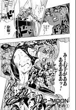 SO Chapter 141 Cover A Bunkoban.jpg