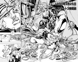 SBR Chapter 4 Cover B Tankobon.jpg