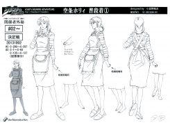 Holy anime ref (3).jpg