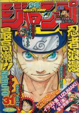 Weekly Jump July 12 2004.jpg