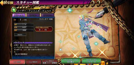 DR2Caesar4star.jpg