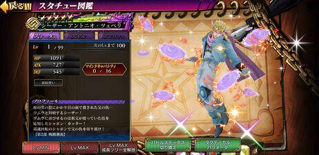 DR2Caesar5starB.jpg
