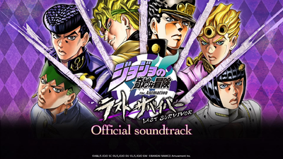 Last Survivor OST Art.png