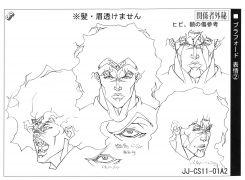 Bruford anime ref (2).jpg