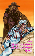 SBR Chapter 89.png