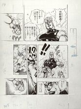 Wj-1992-17-p145.jpg