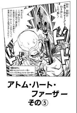 Chapter 369 Bunkoban.jpg