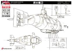 P3Submarine2-MS.png