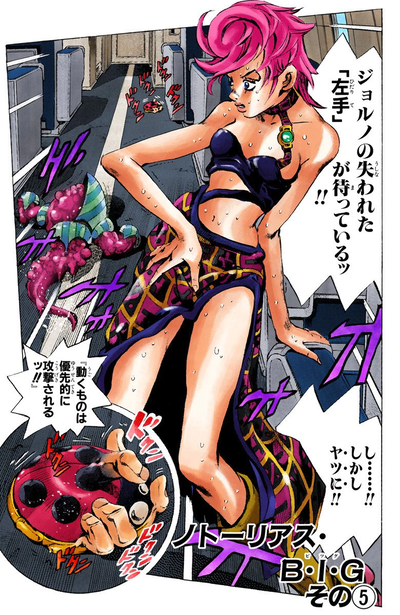 Chapter 537 Cover A.png