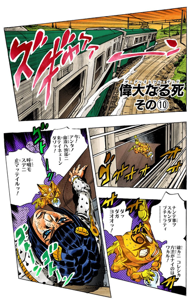 Chapter 497 Cover A.png