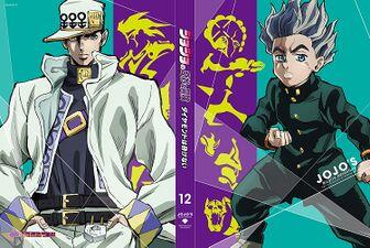 DU Anime Volume12Box.jpg
