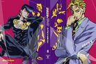 DU Anime Volume8Box.jpg