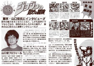 Drama CD Vol. 2 Booklet 2.jpg