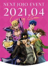 Jojo April 4th 2021 Teaser.png