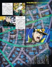 Animage May 2016 Page 54.png