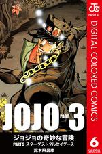SC Color Comics v06.png