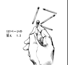 SO Chapter 79 Tailpiece.png